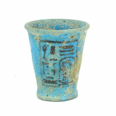* An Egyptian Blue Faience Offering Cup for Ramesses the Great, 19th Dynasty ca.