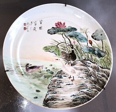 Antique Chinese Qianjiang Cai Porcelain Plate With Ducks 19thC-20thC Signed