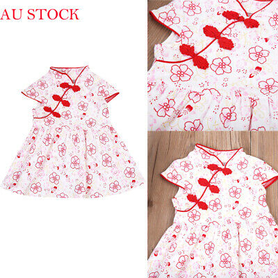 AU 2019 Kids Baby Girls Fancy Floral  Party Dress Chinese Cheongsam Skirt 6M-4Y