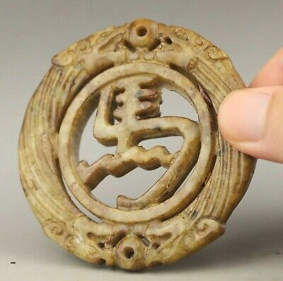 Chinese old natural jade hand-carved statue dragon 马 pendant 2.7 inch