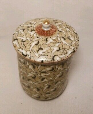 Enamel Asian Hand Painted Pot/Jar With Lid