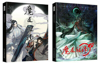 Hot Anime Chinese Ancient Painting Collection Mo Dao Zu Shi Drawing Book Set New