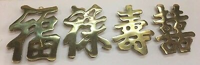 Vintage Solid Brass Chinese Character Set Of 4 Luck Wealth Long Life Happiness