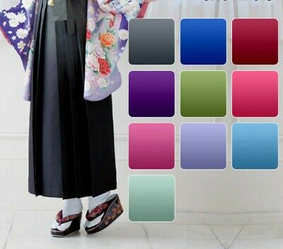 Japanese Womens HAKAMA Skirt 10 Colors of Gradation Blur Japan EMS