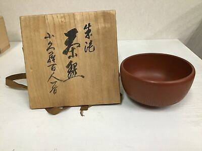 Y0078 Japanese CHAWAN Tokoname-ware signed Tea Ceremony bowl pottery japan