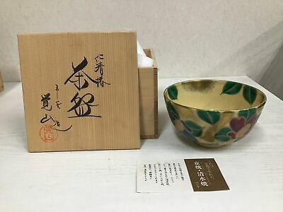 Y0076 Japanese CHAWAN Kyo-ware kyoto signed Tea Ceremony bowl pottery japan