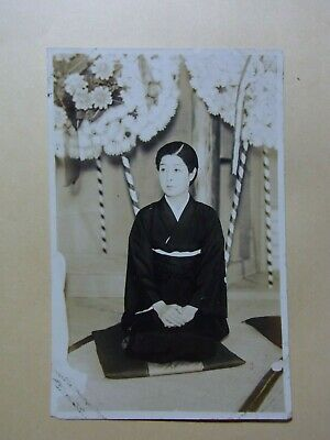 Antique Postcard Japan/Woman/Sitting in Mourning