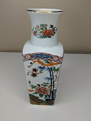 Japanese Imari Ware Large Trumpet Necked Porcelain Vase Floral Etched In Gold