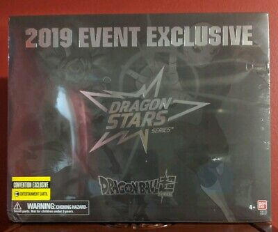 Dragon Ball Super Dragon Stars ULTRA INSTINCT GOKU Vs. JIREN 2019 SDCC Exclusive