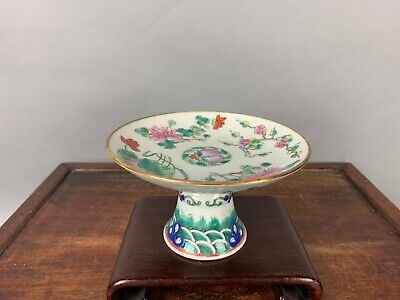 19th/20th C. Chinese Famille-rose Tazza Footed Plate
