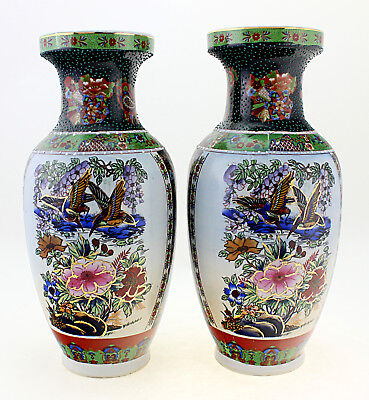 Vintage Pair of Chinese Vases 12 Inch Tall Asian Pair of Porcelain Vases