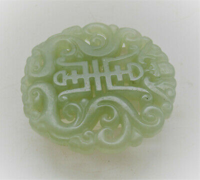 Lovely Antique Chinese Jade Carved Amulet. Needs Further Research