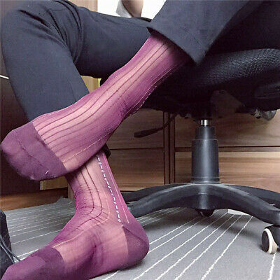 Patterned ribbed sheer nylon socks. BURGUNDY, with BLUE and WHITE side pattern