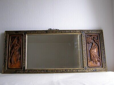 Antique Chinese wall mirror in gilt wooden frame with carver hard wood panels