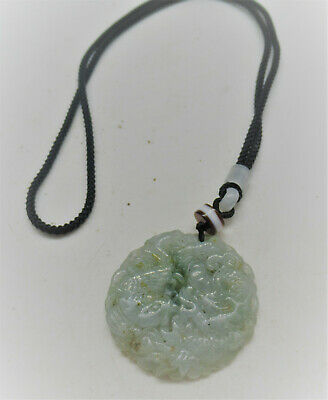 Lovely Old Chinese Jade Pendant Restrung
