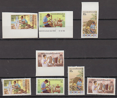 Laos 1977 Crafts Perf & Imperf Complete Sets Mint Never Hinged