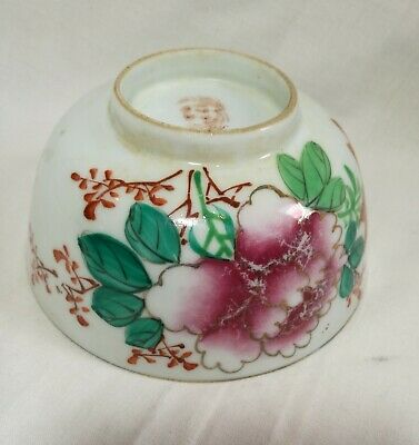 China  Qing Famillie Rose porcelain small bowl  Dia 12cm Marked