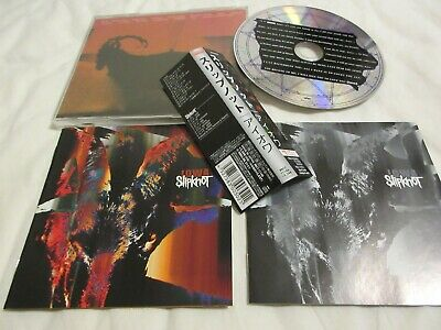 SLIPKNOT / iowa / JAPAN LTD CD OBI, bonus track PT.2