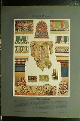 100+ year old antique vintage color print ancient  Greek Ornament Marble work