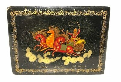 Rare Antique Artist Signed Hand Painted Russian Lacquer Box Troykas Palekh Horse