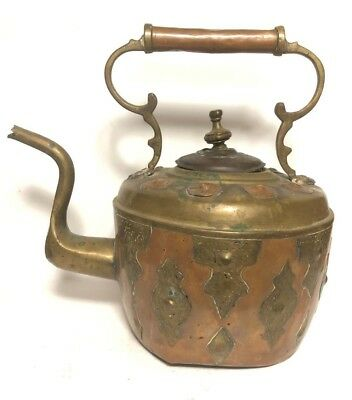 Rare Antique Very Old Middle Eastern Hand Hammered Copper Brass Teapot Kettle