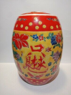 Antique Chinese Porcelain Jar. Qing Dynasty(QIANLONG 1736-1795) Free Postage