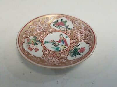 Antique Chinese Famille Rose Porcelain Saucer.