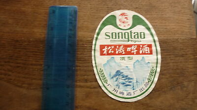 OLD CHINESE BEER LABEL, 1960s SONGTAO BEER CHINA