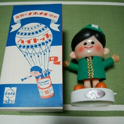 World's National Boy China National High Top Antique Vintage Panasonic doll
