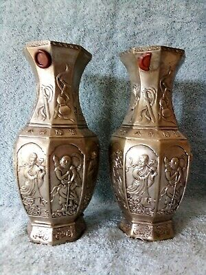 Pair Old Silver plated Brass Chinese Vases W/Wax Seals