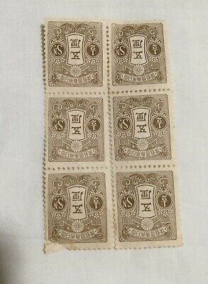 Japan Imperial 1/2 cent grey stamp 1913 one block (6pcs) Mint hinged JP0022
