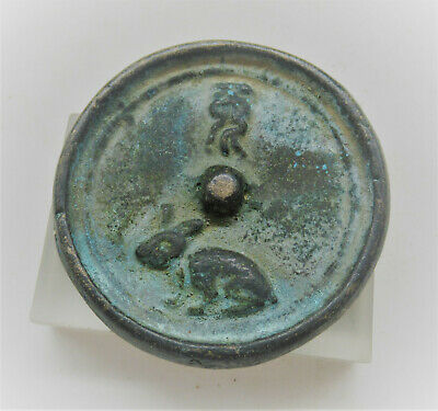 Ancient Chinese Bronze Gaming Piece/Disk Very Unusual Item