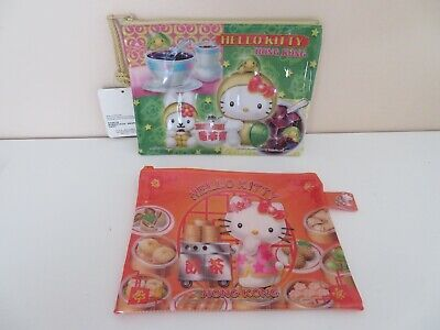Lot De 2 Jolies Trousses Hello Kitty Neuves