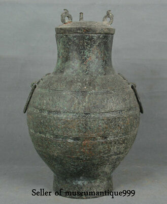 "14.4"" Ancient China Bronze Ware Dynasty Beast Pattern Ears Drinking Vessel Vase"