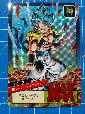 Dragon Ball Fan Power Level Custom Card PrismCard Double Gogeta