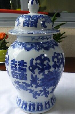Vintage China blue white porcelain Jinger lidded vase H30cm