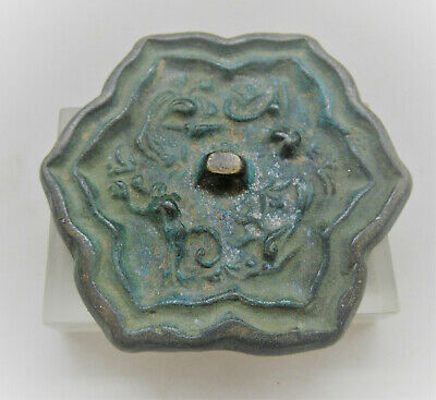 Ancient Chinese Han Dynasty Bronze Object Needs Further Research