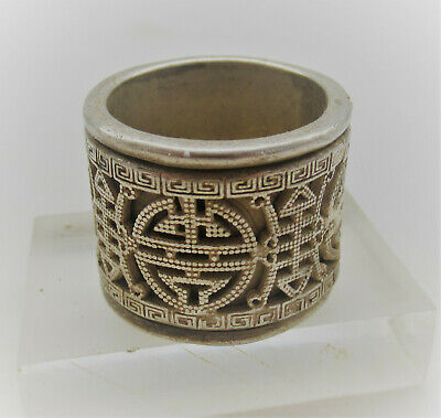 Lovely Antique Chinese Silver Ring Adjustable Insert