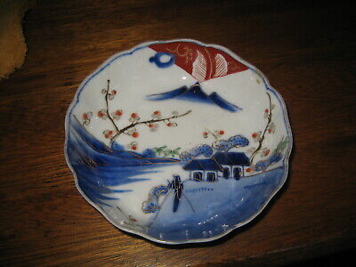 "Antique Japanese Arita Imari Porcelain Small 6"" Bowl Scalloped edge"