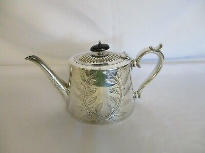 Ornate Teapot Sterling Silver Tone Finish? Silver Stainless Steel? Afternoon Tea
