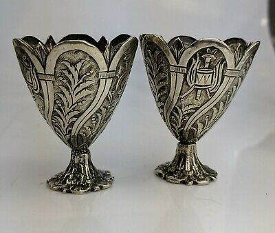 Antique Turkish Ottoman pair of Solid Silver Zarf Cups - Tughra Marks c19th