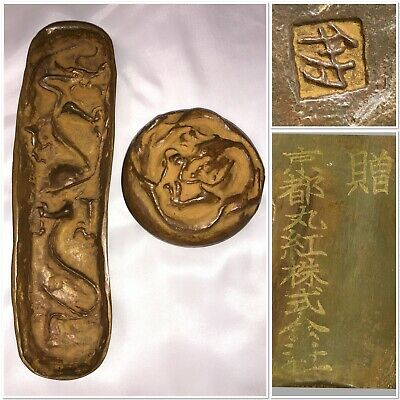 Antique Scholars Bronze Calligraphy Ink Box Brush Washer Dragon Form