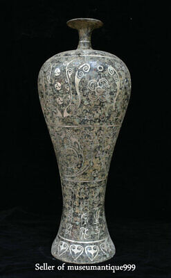"""20"""" Huge Ancient Chinese Bronze Ware Silver Dynasty Words Pattern Bottle Vase"""