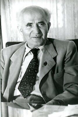 David Ben Gourion Photo De Presse Israel