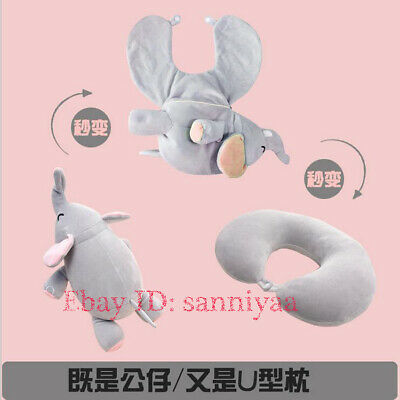 Two In One Animal Transformation Neck Pillow Dual-Purpose U-Shaped Pillow Doll