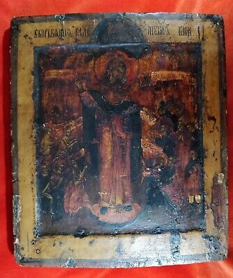 Antique 18th century Russian Orthodox icon Mother of God Joy of All Who Sorrow.