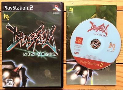 Chaosfield New Order Complet Boîte Notice Ps2 Ntsc Japanese Cib Ovp Jeu Game