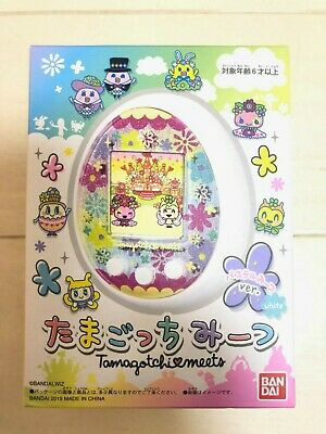 NEW JAPANESE TAMAGOTCHI Meets Pastel (White Version) - US