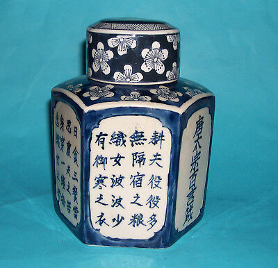 Vintage Chinese Art Pottery -Attractive Hexagonal Blue / White Lidded Ginger Jar