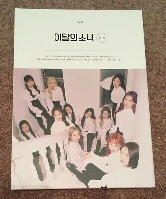 LOONA XX Normal B Version Mini Album Repackage NO PHOTOCARD Monthly Girl LOOΠΔ